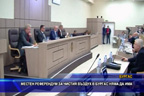 Местен референдум за чистия въздух в Бургас няма да има