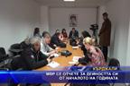 Ръст на наркотиците и телефонните измами отчита МВР Кърджали