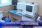 Най-висока онкозаболеваемост в област Стара Загора