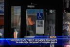 Контрол и бърз ремонт на рампи и асансьори за инвалиди обещават от община Варна