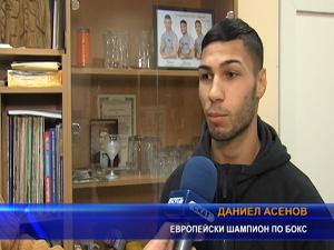 Даниел Асенов се връща на ринга след контузия