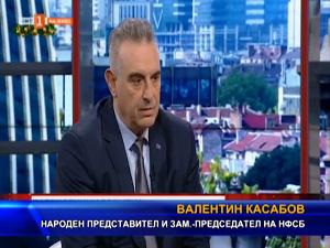 Валентин Касабов: Битката на НФСБ с хазартния бизнес продължава