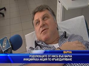 Родолюбците от НФСБ във Варна инициираха благотворителна акция по кръводаряване