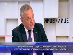 Валери Симеонов: Защитата на националните интереси в Европарламента е моята мотивация да бъда водач на листа