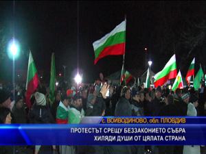 Протестът срещу беззаконието събра хиляди души от цялата страна