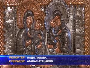 Семейство пази ценна икона от 1802 година