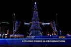 Бургазлии в очакване на новогодишната нощ