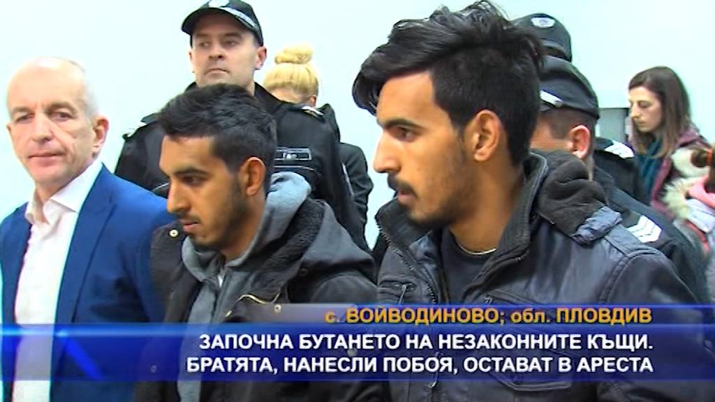 Започна бутането на незаконните къщи. Братята нанесли побоя остават в ареста