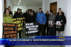 Ще има ли възмездие за убития в Приморско велосипедист