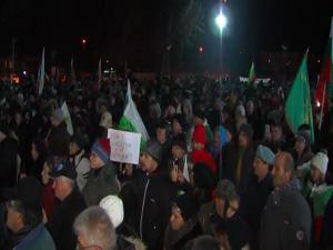Протест във Войводиново