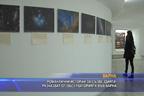 Романтични истории за съзвездията разказват от обсерваторията във Варна