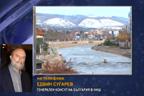 Едвин Сугарев - генерален консул на България в Ниш