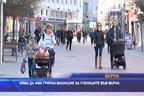 Няма да има грипна ваканция за учениците във Варна