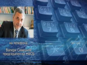 Коментар на Валери Симеонов за спечеленото от него дело във ВАС срещу общински съветник от ДПС