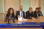 Удължават грипната ваканция в Бургаска област
