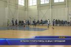 Футболен турнир в помощ на деца с увреждания