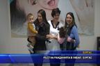 Ръст на ражданията в УМБАЛ - Бургас