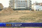 Унищожаване на дюните по Южното Черноморие с благословията на община Созопол