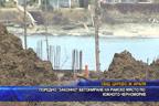 """Поредно """"законно"""" бетониране на райско място по Южното черноморие"""