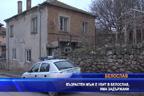 Възрастен мъж е убит в Белослав, има задържани