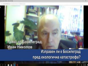Изправен ли е Босилеград пред екологична катастрофа?