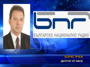 НФСБ иска забрана за използване на наргилета на закрити обществени места