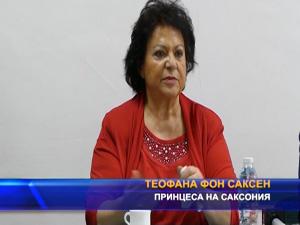 """Саксонската принцеса дари ортопедични легла НА УМБАЛ """"Проф. д-р Стоян Киркович"""""""