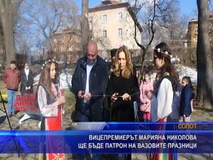Вицепремиерът Марияна Николова ще бъде патрон на Вазовите празници