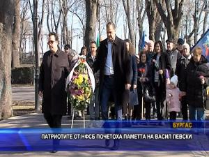 Патриоти от НФСБ почетоха паметта на Васил Левски