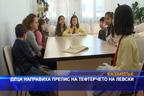 """Деца от ОУ """"Паисий Хилендарски"""" в Казанлък направиха препис на тефтерчето на Левски"""
