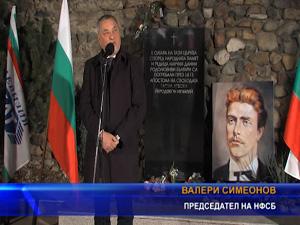 Валери Симеонов: Недоумявам как една година светият синод мълчи за канонизацията на Васил Левски