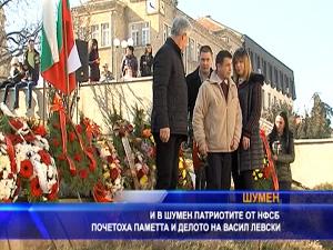 В Шумен патриотите от НФСБ почетоха паметта и делото на Васил Левски