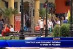 Японски туристи посещават България за розобера