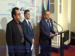 Патриотите внесоха промени в Закона за социално подпомагане