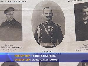 Ценни документи допълват историята за трети пехотен Бдински полк