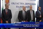 11 повече са жертвите по пътищата във Варна през 2018 г.