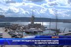 Започват прегледите на малки плавателни съдове по Северното Черноморие