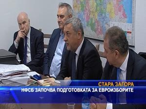 НФСБ започва подготовката за евроизборите