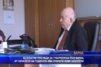 Безплатни прегледи в белодробната болница във Варна
