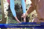 Бургаски деца посрещнаха настъпването на пролетта