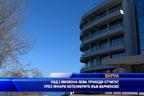 Над 2 милиона лева приходи отчитат през януари хотелиерите във Варненско