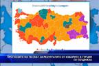 Прогнозите на ТВ СКАТ за резултатите от изборите в Турция се сбъднаха