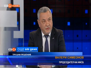 НФСБ ще се яви самостоятелно на евроизборите