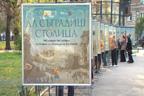 Изложба на открито разказва за 140-та годишнина от обявяването на София за столица на България
