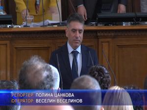 Данаил Кирилов вече е правосъден министър