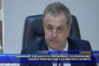 Обвиненият в длъжностно присвoяване созополски кмет Панайот Рейзи все още е на работното си място
