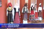 Изложба показва разнообразие от автентични български носии