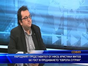 """Народният представител от НФСБ Христиан Митев бе гост в предаването """"Европа сутрин"""""""