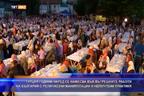 Турция години наред се намесва във вътрешните работи на България с религиозни манипулации и непочтени практики