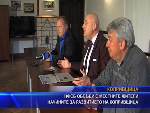 НФСБ обсъди с местните жители начините за развитието на Копривщица